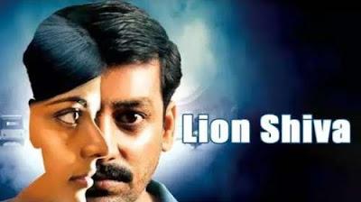 Lion Shiva 2018 Hindi Dubbed 720p HDRip x264 Download