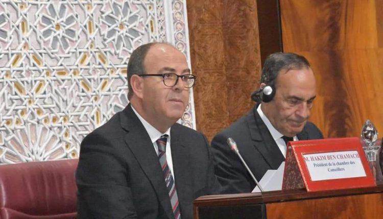 بن شماش: تحقيق أهداف الميثاق العالمي للهجرة رهين بقيام البرلمانات بأدوارها التشريعية والرقابية
