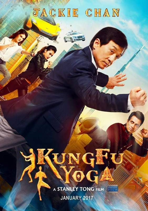 Kung Fu Yoga 2017 Hindi Dubbed pDVDRip 300mb