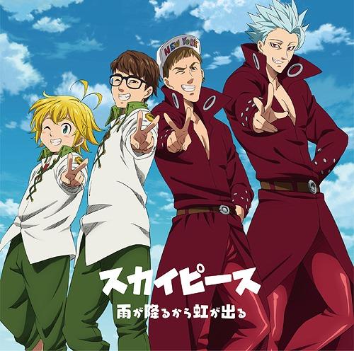 Sky Peace - Ame ga Furukara Niji ga Deru (Nanatsu no Taizai: Imashime no Fukkatsu OP2)