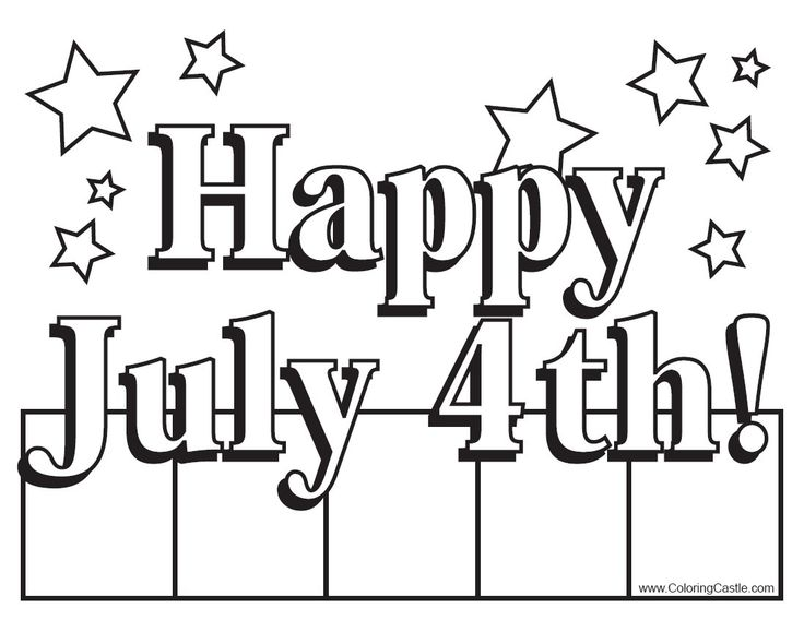 Happy 4th Of July Coloring Pages 2017 4th Of July Printable July 4th Coloring Pages