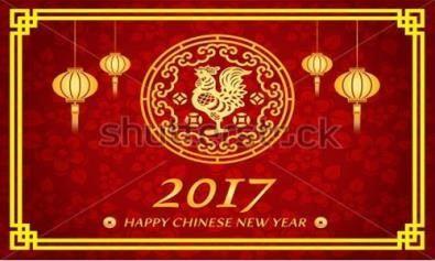 harapan di tahun baru dalam bahasa inggris 2017