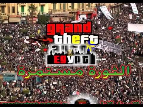 تحميل لعبة جاتا جراند المصرية برابط مباشر ميديا فاير Download gta Grand Egyptian Direct Link Mediafire