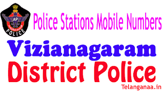 Vizianagaram District Police Stations Mobile Numbers List in Andhra Pradesh State