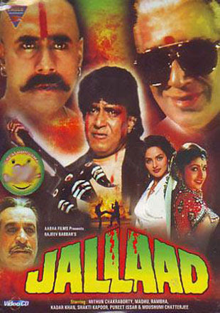 Poster Of Hindi Movie Jallad 1995 Full HD Movie Free Download 720P Watch Online