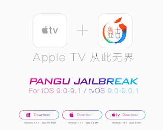 Download PanGu9 - Jailbreak iOS 9 Terbaru