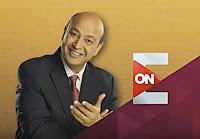 برنامج كل يوم 31-1-2017 عمرو أديب - زيادة سعر السكر و الزيت