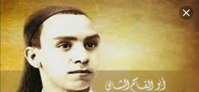 شاعر الخضراء أبو القاسم الشابي