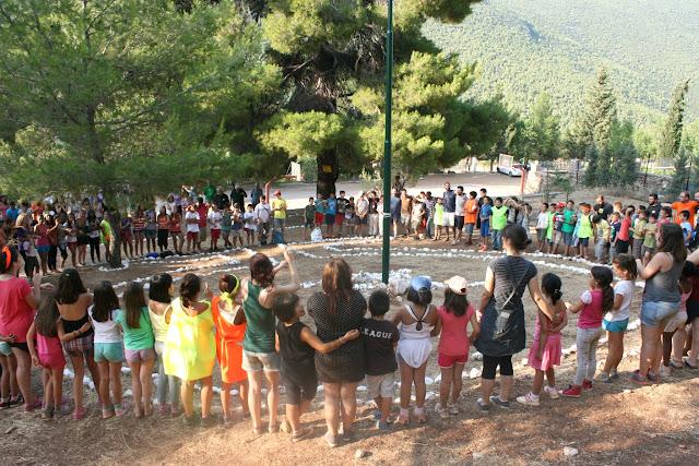 Πρόσκληση συμμετοχής σε κατασκηνώσεις για παιδιά εκπαιδευτικών για τη θερινή περίοδο 2019
