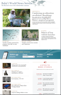 сайт Службы новостей мира бахаи