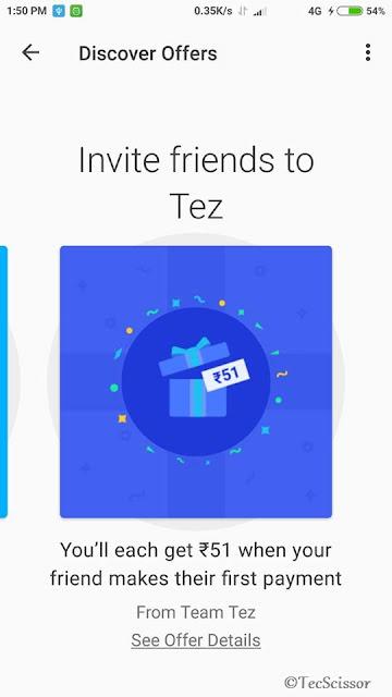 Earn Money From Google Tez