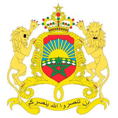 Изображение Государственного Герба Марокко