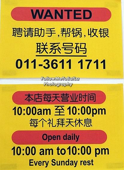 RM6 Take-All-You-Want Mixed Rice At RESTORAN YUAN ZHI WEI Ori Taste Mix Rice @ Parklane Taman OUG Old Klang Road