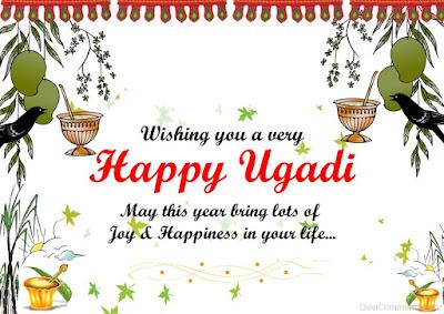 Ugadi Festival Picturs