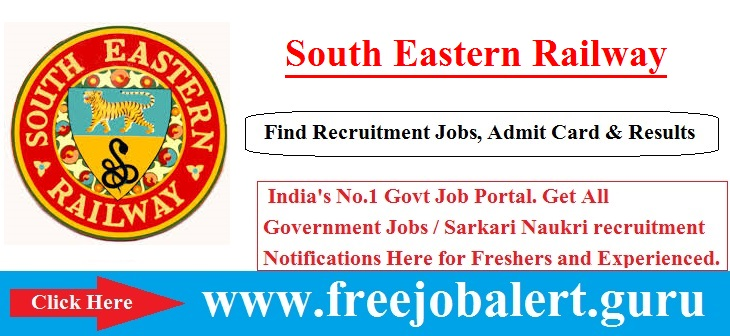 South Eastern Railway Recruitment 2016-17 | 108 Para Medical Posts | Scouts Guides Quota  Selection process will be based on Written Test