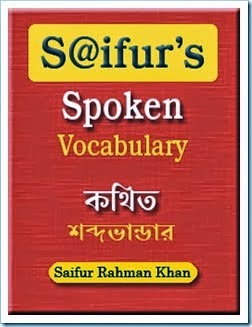Spoken Vocabulary (English to Bangla) by Saifur Rahman Khan