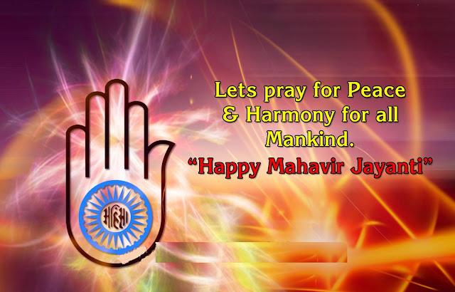 mahavir jayanti wishes image for facebook