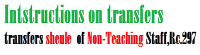 School Education Dept- Intstructions on transfers and transfers sheule  of Non-Teaching Staff-Reg ,Rc.297