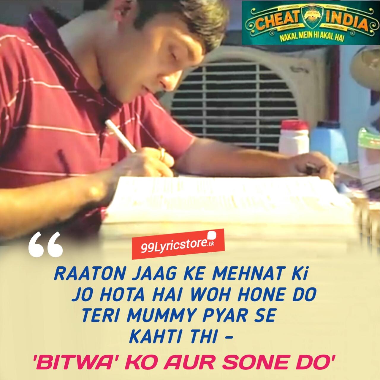 Kaamyaab Lyrics, Kaamyaab Lyrics cheat India, Emraan hashmi Kaamyaab song Lyrics, Cheat India Movie Song Lyrics, Cheat India Movie Song Kaamyaab Lyrics, Cheat India Movie Song Images