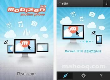 如何讓手機同步電腦? 用電腦遙控截取手機畫面輸出、錄影存檔,Mobizen APK / APP 下載
