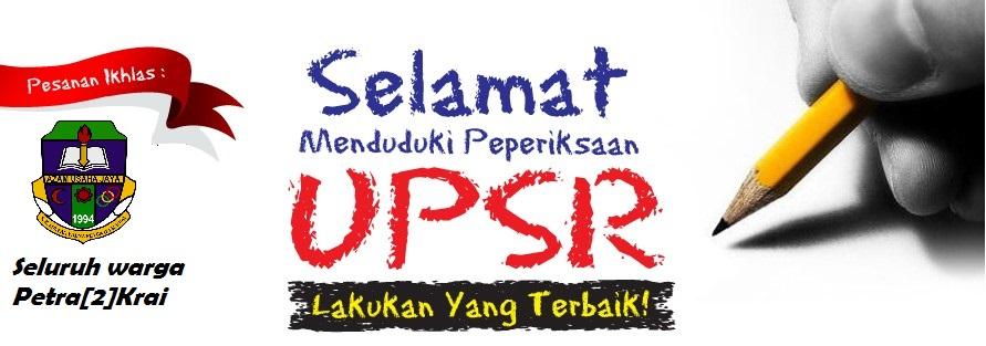 Portal Rasmi Sk Sultan Yahya Petra 2 Selamat Menduduki Peperiksaan Upsr 2016 Download Jadual Peperiksaan Upsr 2016