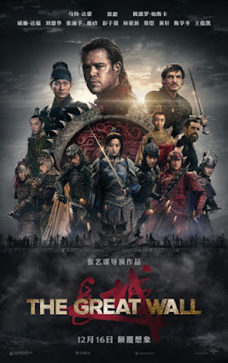 Çin Seddi - The Great Wall ( Film Yorumu )
