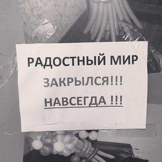 Подборка фото приколов с вывесками, объявлениями и рекламой.!