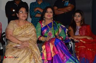 Avanthika Telugu Movie Trailer Launch  0025.jpg