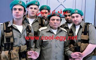 تحميل مسلسل فرقة ناجي عطا الله الحلقة 2