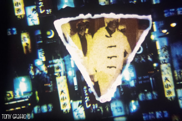 A frame from Ginza Strip a Richard Tuohy and Dianna Barrie experimental film.