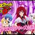 High School DxD tendrá una cuarta serie de anime para televisión