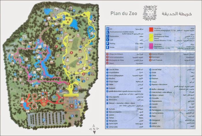 Plan du zoo de Rabat