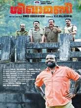 Watch Shikhamani (2016) DVDRip Malayalam Full Movie Watch Online Free Download