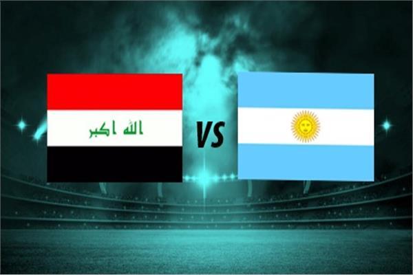argentina vs iraq