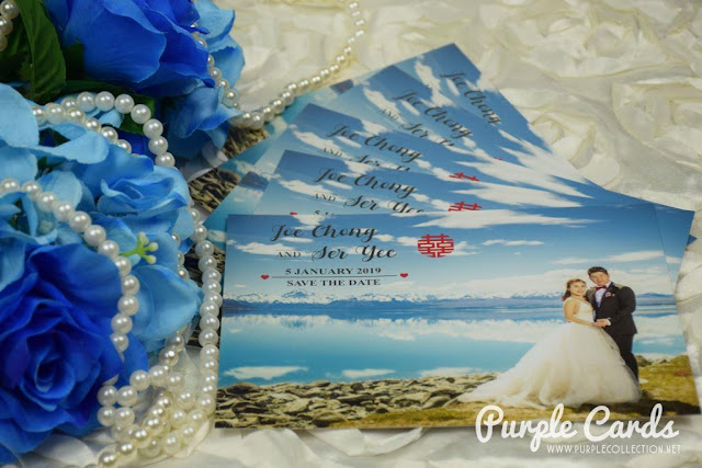 wedding photo invitation card print, english and chinese, digital, modern, double happiness, hao xiang chi seafood, setia alam, buffet, printer, kuala lumpur, selangor, perak, penang, melaka, johor bahru, singapore, terengganu, kedah, kelantan, pahang, bentong