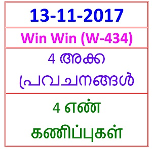 13 NOV 2017 Win Win (W-434)  4  NOS PREDICTIONS