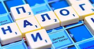 Банки сообщат о личных счетах предпринимателей в ГФС