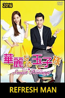 refresh man