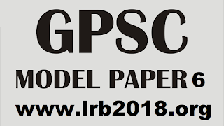 GPSC MODEL PAPER NO 6