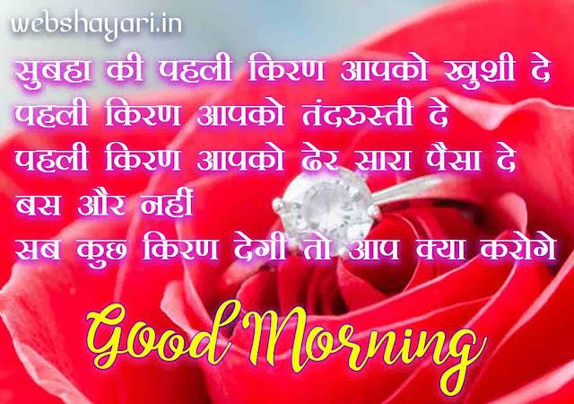 good morning images गुड मॉर्निंग फोटो डाउनलोड