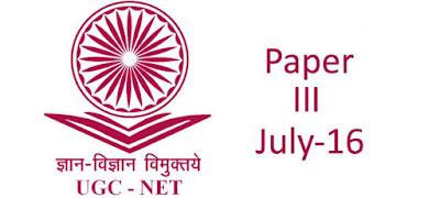 UGC-Net_computer-sience-Paper-3-Jul-16.jpg