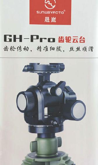 Sunwayfoto GH-Pro Geared Head banner