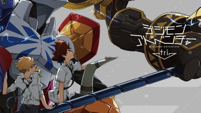 Digimon Adventure tri. 1: Saikai BD