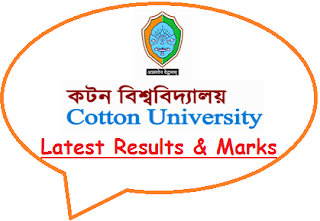 Cotton University Results May/June 2021