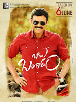 Babu Bangaram First Look-cover-photo