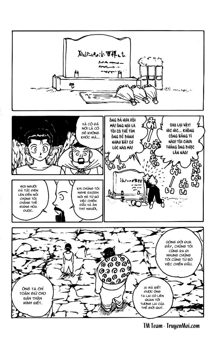 Hành trình của Uduchi chap 165: khách viếng thăm! trang 12