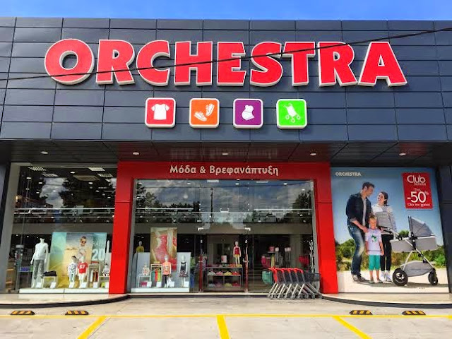 a915a7da122 Άνοιξε το νέο Megastore Orchestra της Λαμίας! - LamiaTimes.gr