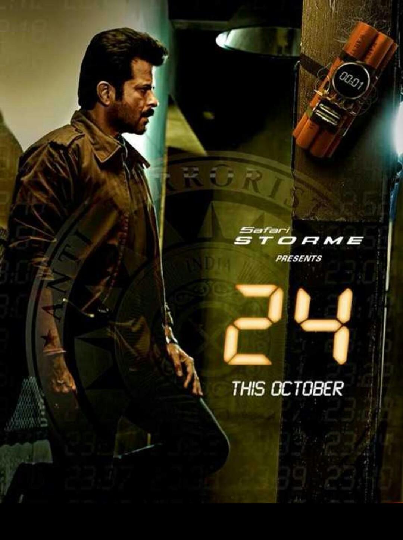 piranha 2 hollywood movies tamil