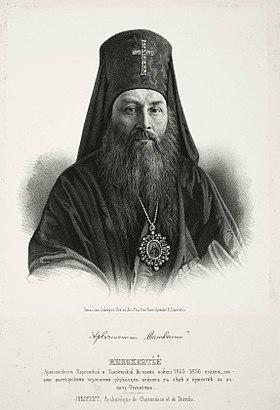 Архіеп. Иннокентій (Борисовъ) († 1857 г.): Слово на день Нерукотвореннаго Образа Христова