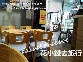 石門台灣菜